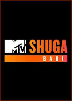 MTV Shuga Babi Cote D'ivoire