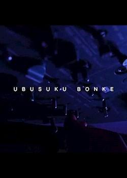 Khanyi Mbau - Ubusuku Bonke